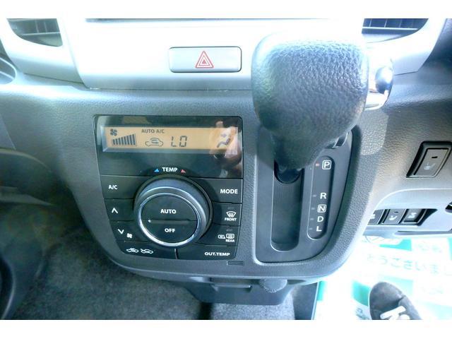 Xリミテッド 4WD 両側電動スライド ナビ・地デジ ETC(16枚目)