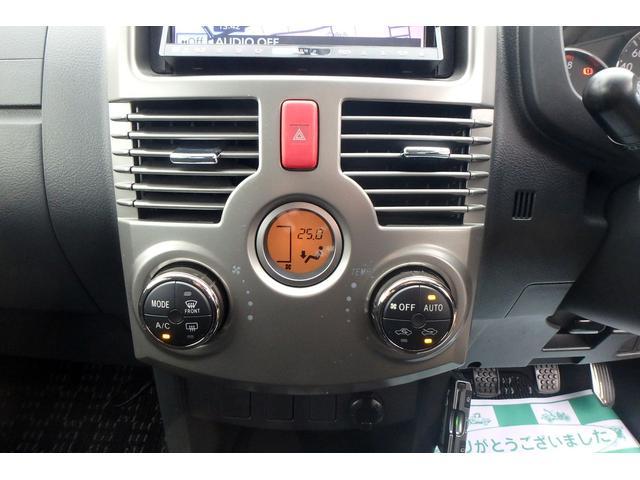 オートエアコンで年中快適な車内温度です!