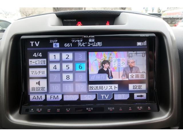 ワンセグテレビを搭載☆