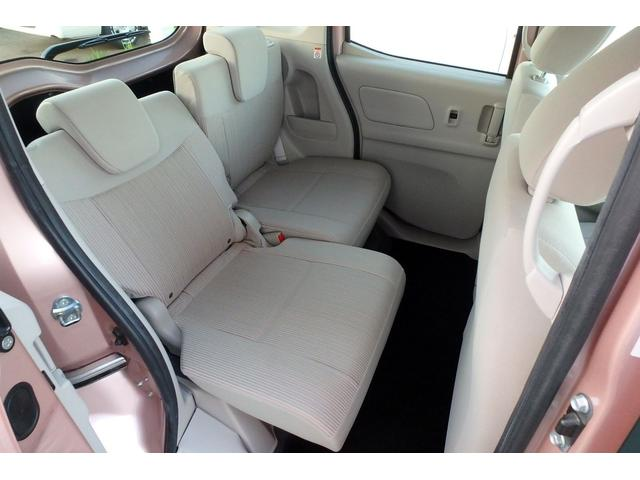 「日産」「デイズルークス」「コンパクトカー」「山形県」の中古車32