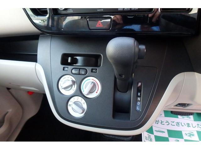 「日産」「デイズルークス」「コンパクトカー」「山形県」の中古車39