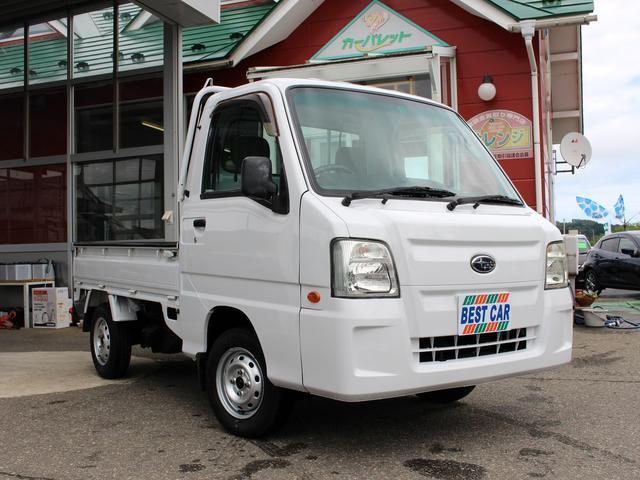「スバル」「サンバートラック」「トラック」「山形県」の中古車2