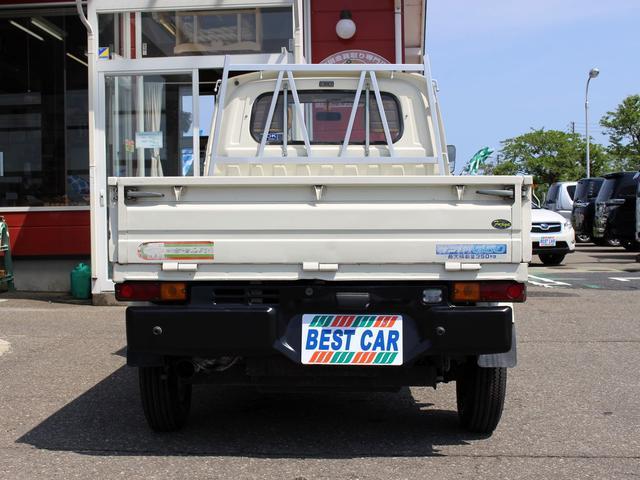 「スバル」「サンバートラック」「トラック」「山形県」の中古車8