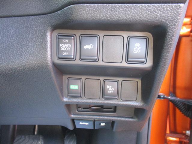 20X  4WD(8枚目)