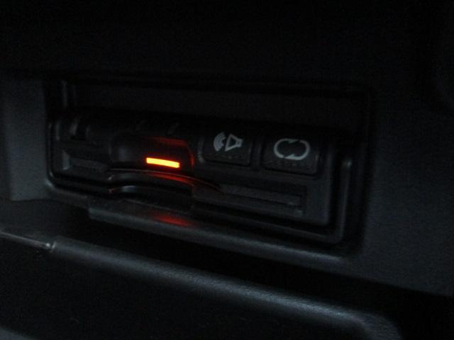 ハイウェイスター Vセレクション 4WD(6枚目)