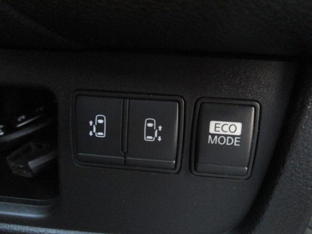 ハイウェイスター Vセレクション 4WD(8枚目)