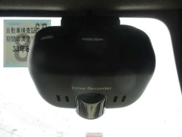 ドライブレコーダー付です。