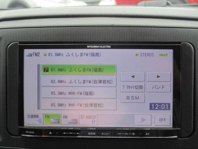660 L SAIII スマートアシスト ハイビームアシスト(6枚目)