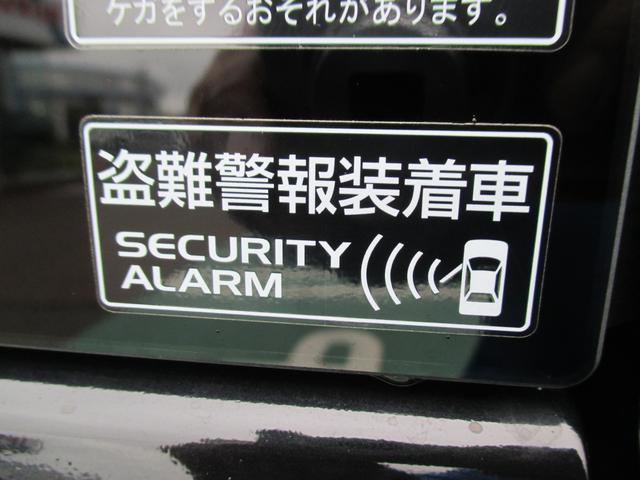 盗難警報装着車。