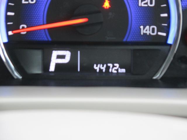 距離は4472kmです。