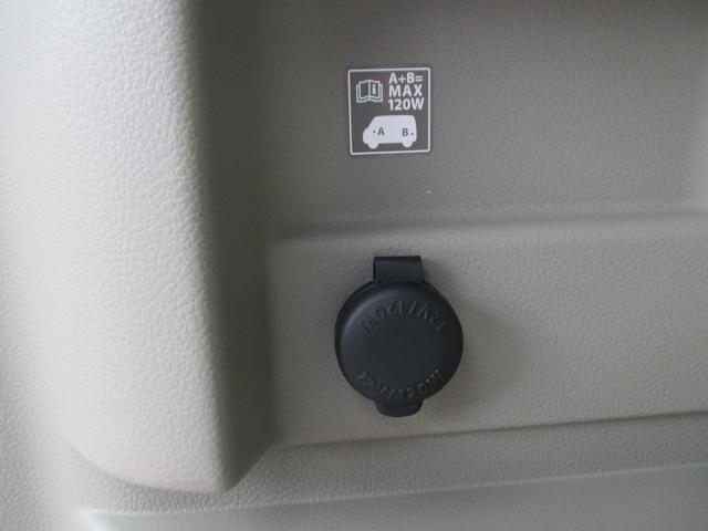 リヤラゲッジにも12V電源ソケット装備。