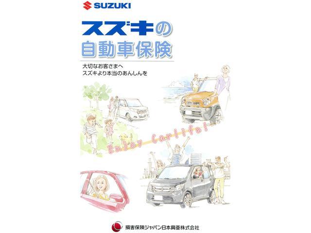任意保険は損保ジャパンと東京海上日動を取り扱っております、万が一の事故の場合はお任せください、事故車両の入庫手配から事故相談まで親身に対応させていただきます。