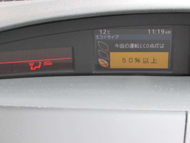 マツダ アクセラスポーツ 2.0 20S /弊社下取り車/メモリーナビ