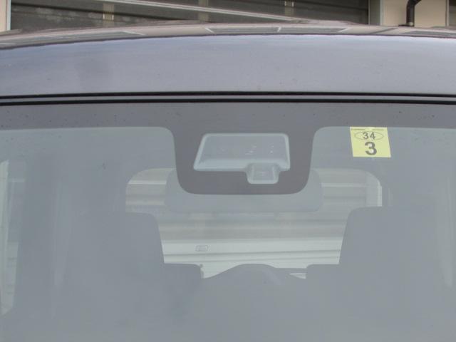 「マツダ」「フレアワゴンタフスタイル」「コンパクトカー」「山形県」の中古車32