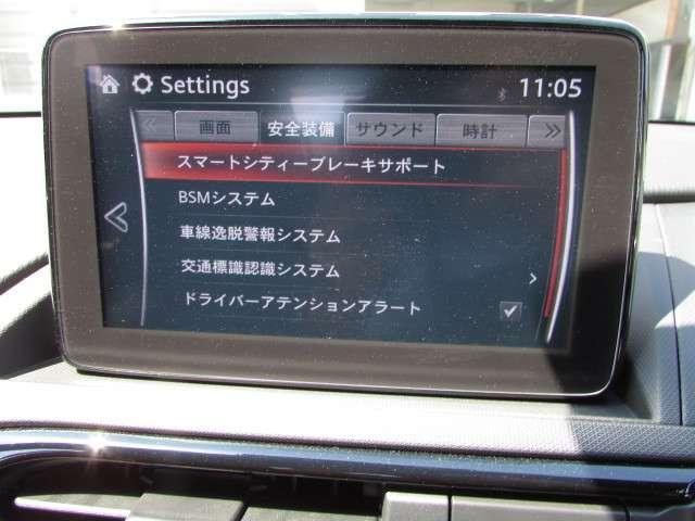 1.5 S スペシャルパッケージ /弊社試乗車/走行739k(10枚目)