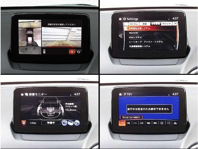 「マツダ」「MAZDA2」「コンパクトカー」「山形県」の中古車9