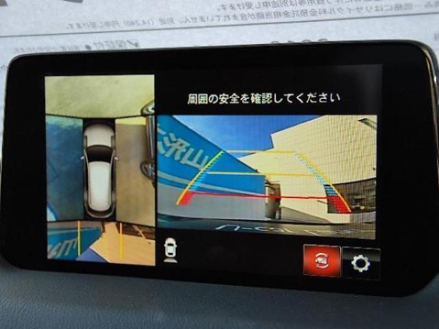 XD エクスクルーシブモード 360°ビュー・モニター AT誤発進抑制制御(前後進時) 車線逸脱警報 アドバンスト・スマート・シティ・ブレーキ・サポート スマート・シティ・ブレーキ・サポート アダブティブ・LED・ヘッドライト(6枚目)