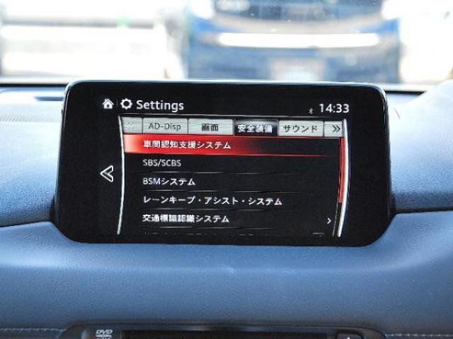 XD エクスクルーシブモード 360°ビュー・モニター AT誤発進抑制制御(前後進時) 車線逸脱警報 アドバンスト・スマート・シティ・ブレーキ・サポート スマート・シティ・ブレーキ・サポート アダブティブ・LED・ヘッドライト(7枚目)