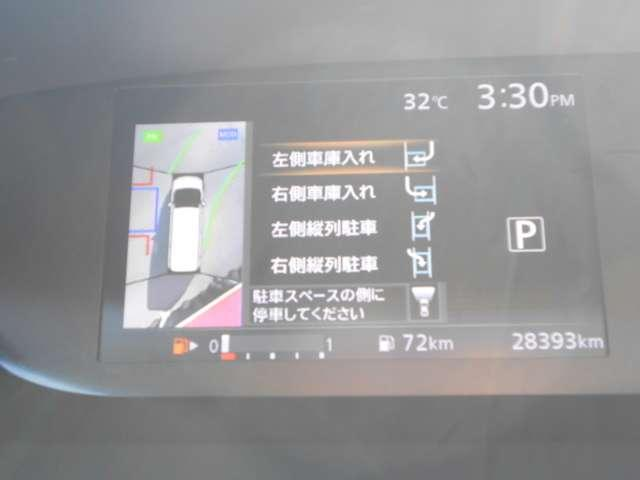 2.0 ハイウェイスター(11枚目)