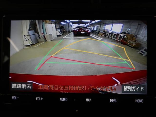 G フルセグ メモリーナビ DVD再生 バックカメラ 衝突被害軽減システム ETC ドラレコ LEDヘッドランプ ワンオーナー(13枚目)