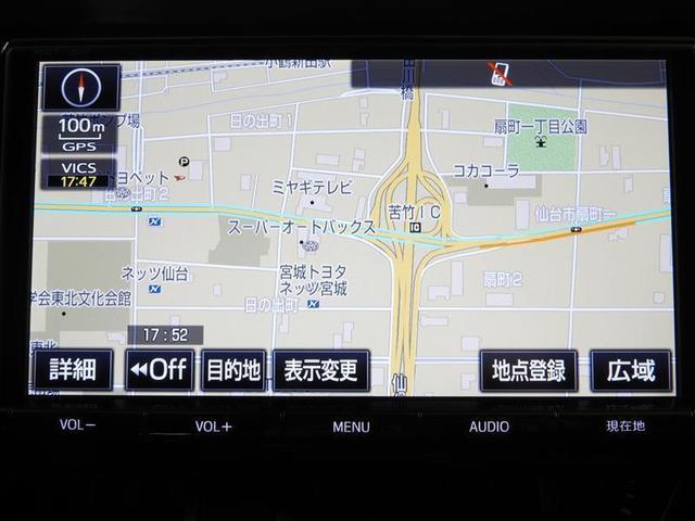 G-T 4WD MTGオリジナル 4WD バックモニター(11枚目)