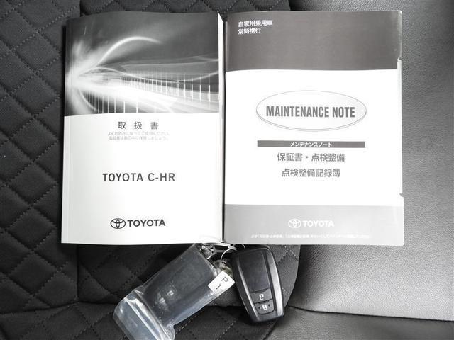 G-T 4WD MTGオリジナル 4WD バックモニター(19枚目)