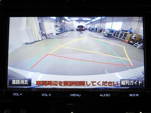 A MTGオリジナル 4WD バックモニター メモリーナビ(14枚目)
