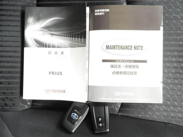 A MTGオリジナル 4WD バックモニター メモリーナビ(19枚目)