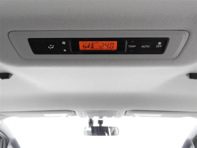 ハイブリッドGi 両側電動スライドドア スマートキー LED(9枚目)