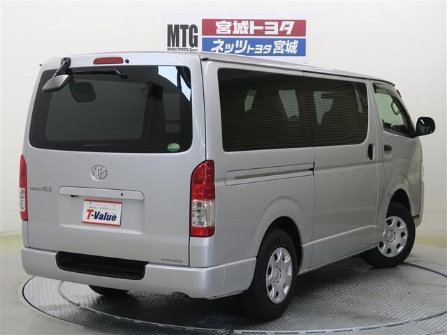 「トヨタ」「ハイエースバン」「その他」「宮城県」の中古車8