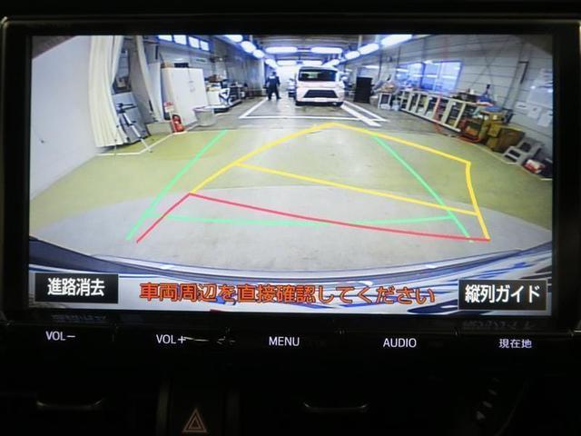 「トヨタ」「C-HR」「SUV・クロカン」「宮城県」の中古車7
