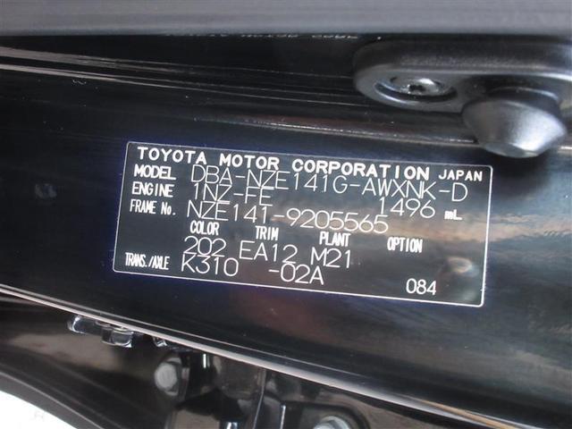 X 202 HDDナビ ワンセグ HIDヘッドライト フルエアロ 後席モニター(18枚目)