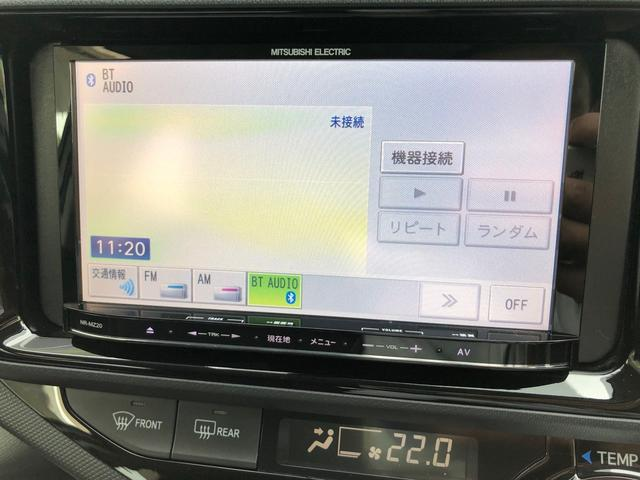 S トヨタ認定中古車 メモリーナビ オートエアコン ETC パンク修理キット(8枚目)