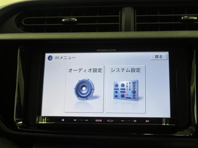 S トヨタ認定中古車 メモリーナビ オートエアコン ETC パンク修理キット(9枚目)