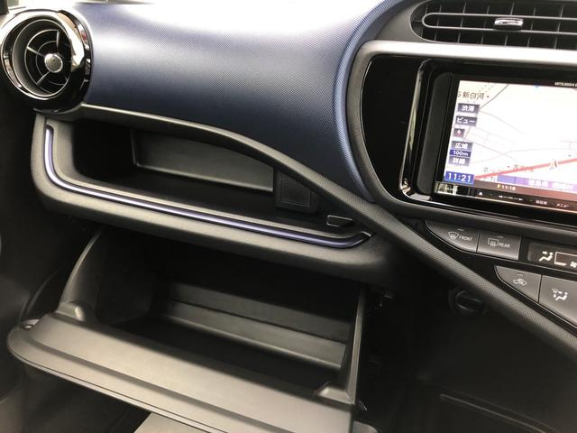 S トヨタ認定中古車 メモリーナビ オートエアコン ETC パンク修理キット(10枚目)