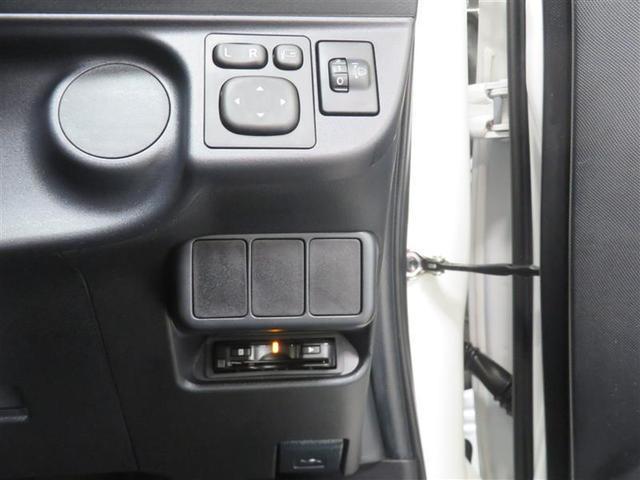 S トヨタ認定中古車 メモリーナビ オートエアコン ETC パンク修理キット(15枚目)