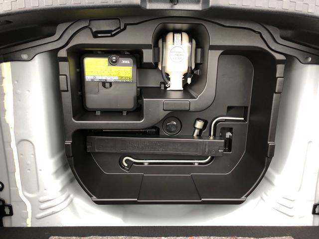 S トヨタ認定中古車 メモリーナビ オートエアコン ETC パンク修理キット(21枚目)