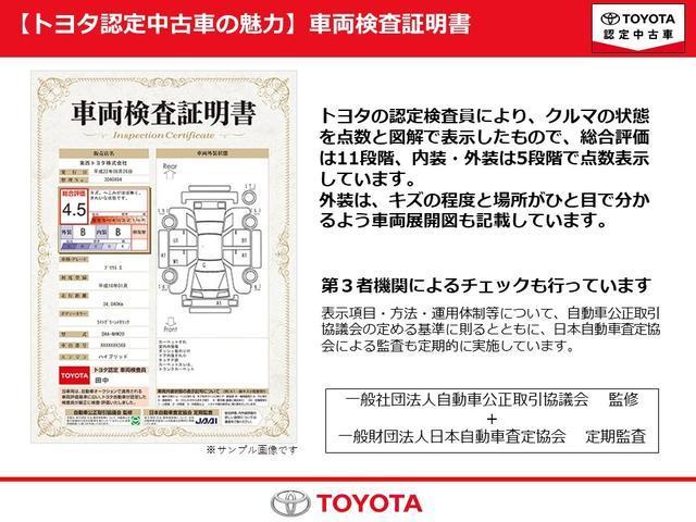 F 純正ナビ バックカメラ TSS トヨタセーフティセンス ETC オートマチックハイビーム(37枚目)