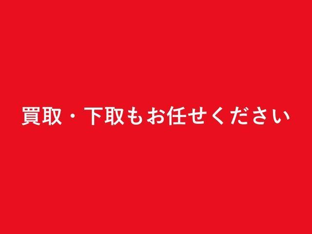 F 純正ナビ バックカメラ TSS トヨタセーフティセンス ETC オートマチックハイビーム(41枚目)