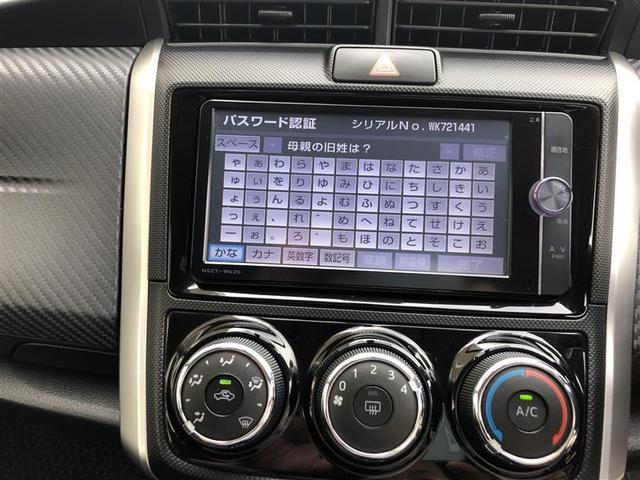 1.5X 純正ナビ バックカメラ ETC トノカバー パンク修理キット(16枚目)