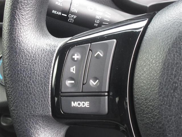 F トヨタセーフティセンス 純正ナビ バックモニター ETC Bluetooth キーレス(7枚目)