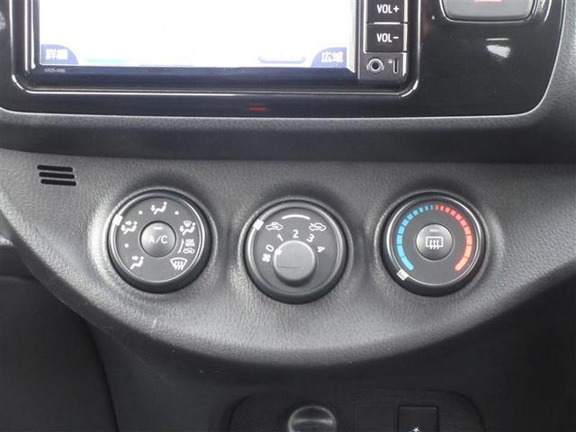 F トヨタセーフティセンス 純正ナビ バックモニター ETC Bluetooth キーレス(9枚目)