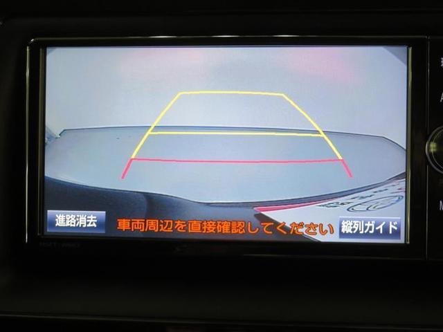 X トヨタ認定中古車 純正ナビ バックモニター クルーズコントロール 片側電動スライドドア トヨタセーフティセンス ETC(7枚目)