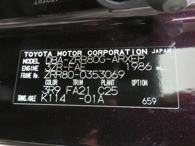 X トヨタ認定中古車 純正ナビ バックモニター クルーズコントロール 片側電動スライドドア トヨタセーフティセンス ETC(19枚目)