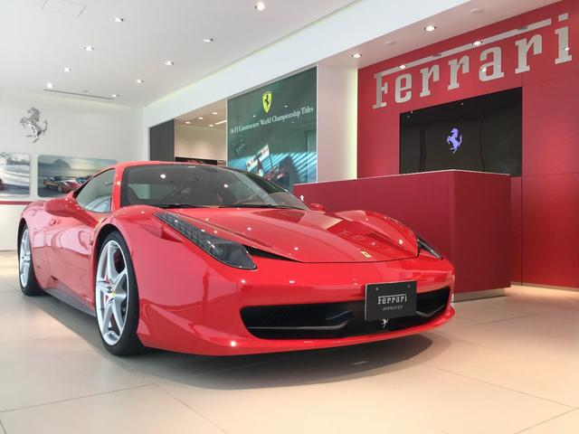 「フェラーリ」「458イタリア」「クーペ」「宮城県」の中古車2