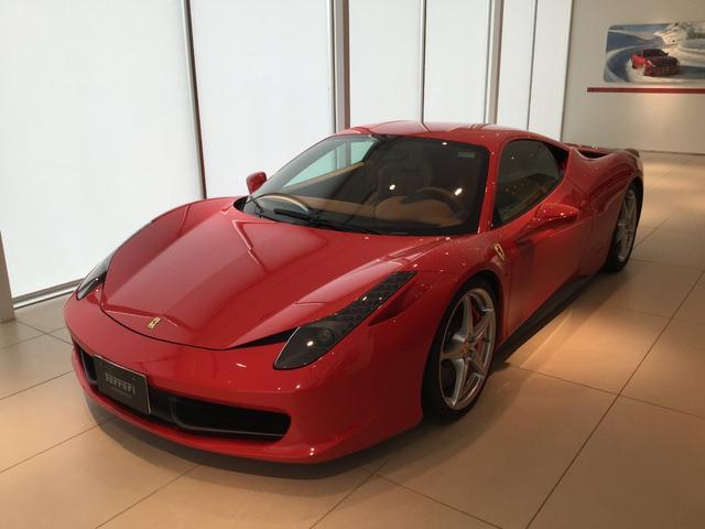「フェラーリ」「458イタリア」「クーペ」「宮城県」の中古車4