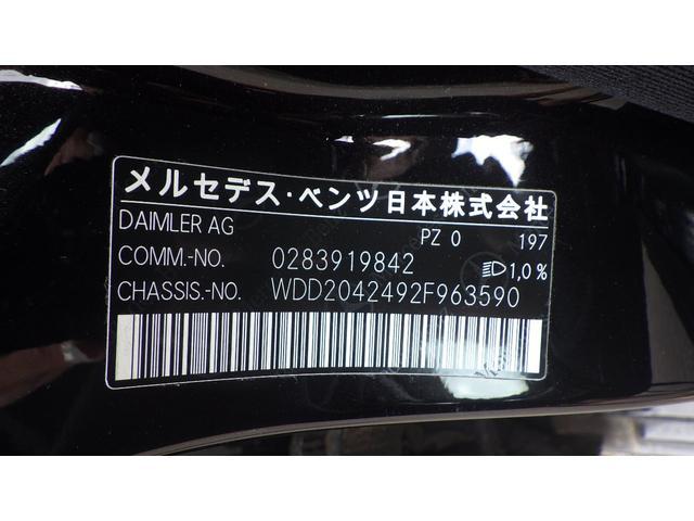 「メルセデスベンツ」「Mクラス」「ステーションワゴン」「福島県」の中古車13