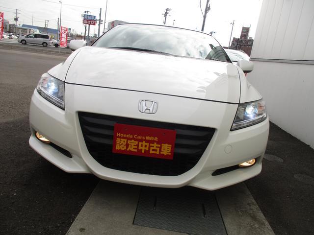 ホンダ CR-Z α 純正HDDナビTVBカメラ 横滑り防止装置 禁煙車