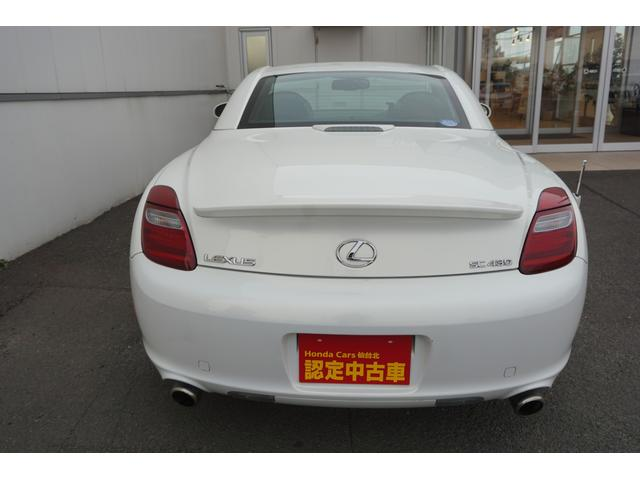 SC430 黒本革シート マークレビンソン 電動オープン(8枚目)