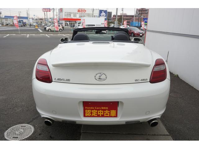 SC430 黒本革シート マークレビンソン 電動オープン(14枚目)
